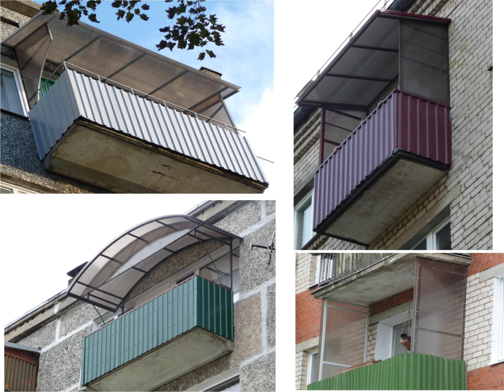 Козырьки на балкон - magmetal.